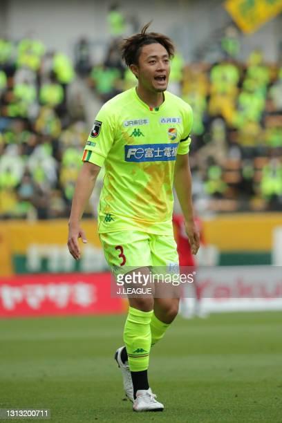 Jun OKANO of JEF United Chiba shouts instruction during the J.League Meiji Yasuda J2 match between JEF United Chiba and Tochigi SC at Fukuda Denshi...