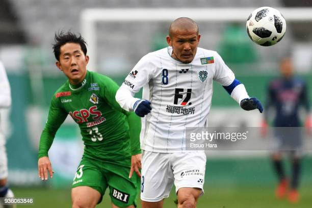 Jun Suzuki of Avispa Fukuoka and Kota Watanabe of Tokyo Verdy compete for the ball during the JLeague J2 match between Tokyo Verdy and Avispa Fukuoka...