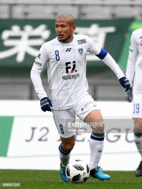 Jun Suzuki of Avispa Fukuoka in action during the JLeague J2 match between Tokyo Verdy and Avispa Fukuoka at Ajinomoto Stadium on March 21 2018 in...