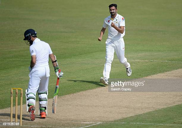 Junaid Khan of Pakistan celebrates dismissing Moeen Ali of England during day two of the tour match between Pakistan A and England at Sharjah Cricket...