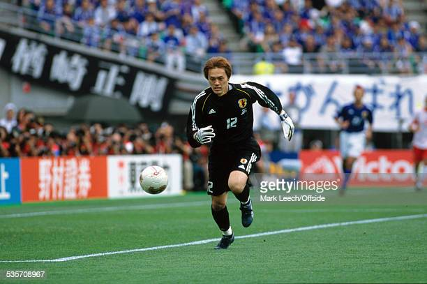 14 June 2002 FIFA World Cup Tunisia v Japan Japanese goalkeeper Seigo Narazaki