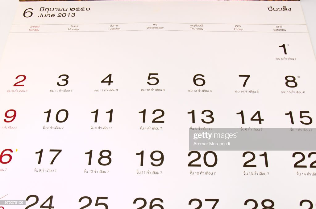 June 2013 Calendar with Holidays - as Picture