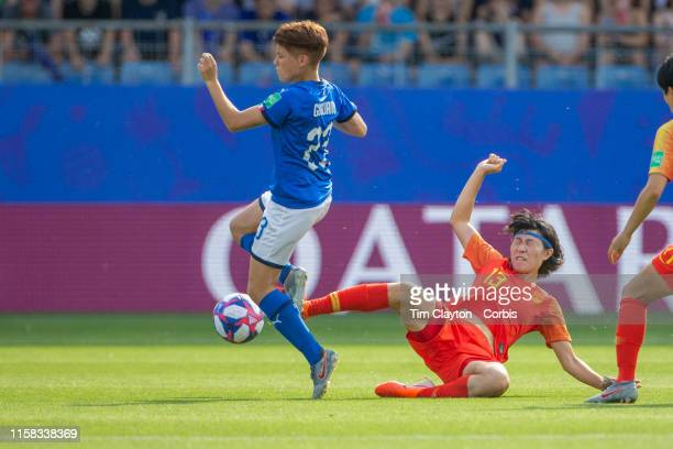 June 25 Rosalia Pipitone of Italy is fouled by Wang Yan of China during the Italy V China round of sixteen match at the FIFA Women's World Cup at...