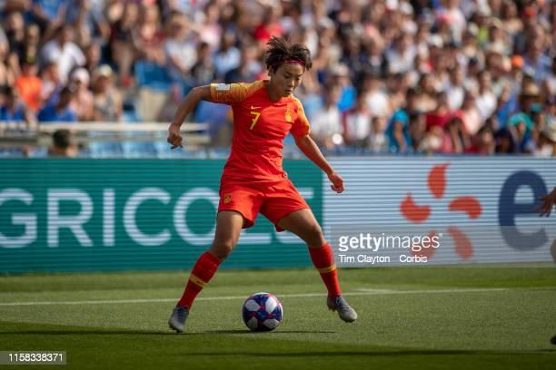 June 25 Wang Shuang of China in action during the Italy V China round of sixteen match at the FIFA Women's World Cup at Stade De La Mosson on June...