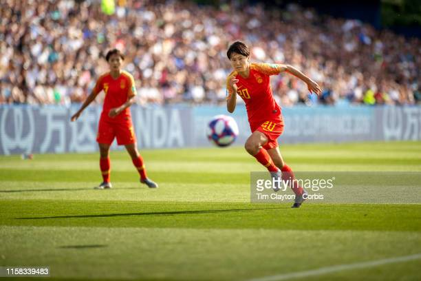 June 25 Zhang Rui of China in action during the Italy V China round of sixteen match at the FIFA Women's World Cup at Stade De La Mosson on June 25th...