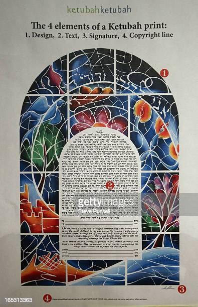 June 9 2010 A Ketubah titled Stained Glass by Lee Loebman shows the 4 elements of a Ketubah print Toronto resident Michael Shapiro is the founder of...