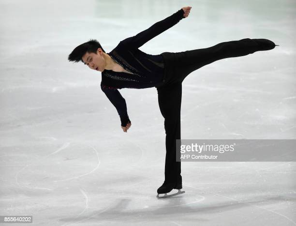 June Hyoung Lee from Korea performs during his men free skating program of the 49th Nebelhorn trophy figure skating competition in Oberstdorf...