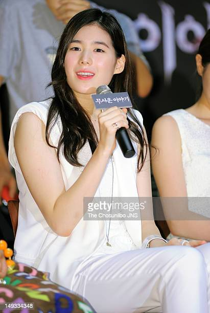 Jung Eun-Chae attends the 'Horror Stories' press conference at Gun Dae Lotte Cinema on July 18, 2012 in Seoul, South Korea.