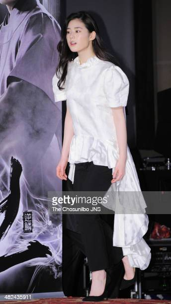 Jung EunChae attends the movie 'The King's Wrath' press conference at Lotte Cinema on April 2 2014 in Seoul South Korea