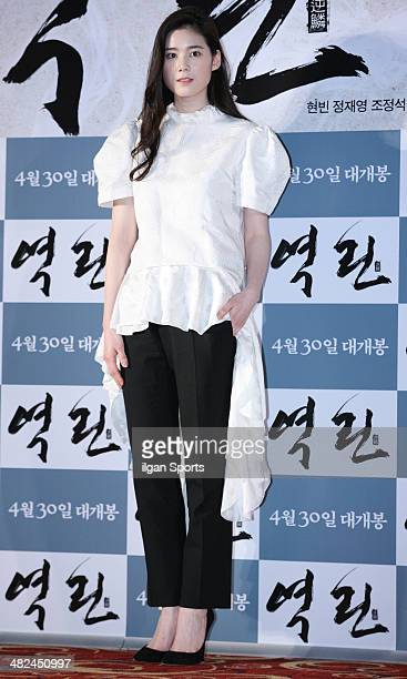 Jung Eun-Chae attends the movie 'The King's Wrath' press conference at Lotte Cinema on April 2, 2014 in Seoul, South Korea.