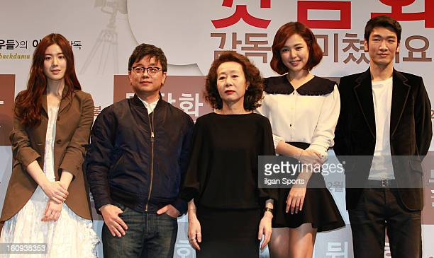 Jung EunChae director Lee JaeYong Yoon YeoJeong Lee HaNui and Kim NamJin attend the 'Behind The Camera' Press Conference at Apgujeong CGV on February...