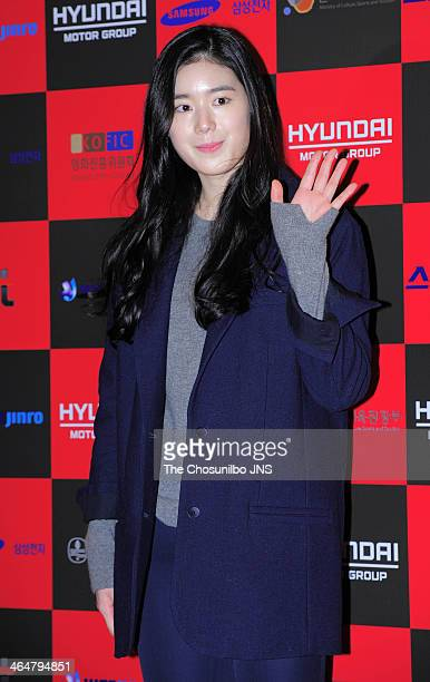 Jung Eun-Chae poses for photographs during the fifth Kofra Film Awards at Press Center on January 22, 2014 in Seoul, South Korea.