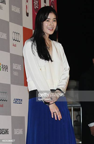 Jung EunChae poses for photographs upon arrival during the 34th Blue Dragon Awards at Grand Peace Palace in Kyung Hee University on November 22 2013...