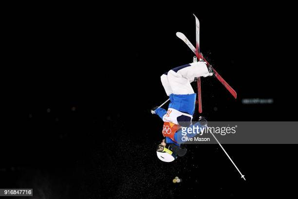 Jung Hwa Seo of Korea competes during the Freestyle Skiing Ladies' Moguls Qualification on day two of the PyeongChang 2018 Winter Olympic Games at...