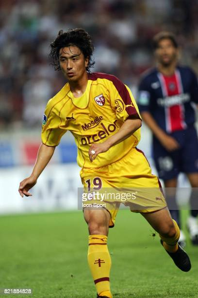 Jung Hwan AHN PSG / Metz 1ere journee Ligue 1 Parc des Princes Football