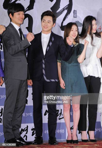 Jung JaeYoung Jo JeongSeok Han JiMin and Jung EunChae attend the movie 'The King's Wrath' press conference at Lotte Cinema on April 2 2014 in Seoul...