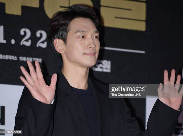 Jung Ji-Hoon attends VIP preview of the film 'The Man Standing Next' at Megabox COEX on January 20, 2020 in Seoul, South Korea.