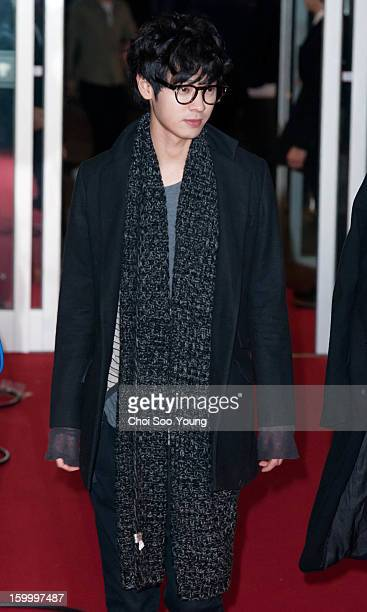 Jung JoonYoung attends the 'The Berlin File' Red Carpet Vip Press Screening at Times Square on January 23 2013 in Seoul South Korea