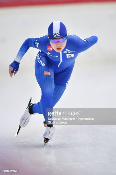 Jung Min Yoon of South Korea performs during the Ladies 1500 Meter at the ISU Junior World Cup Speed Skating at Max Aicher Arena on November 26 2017...