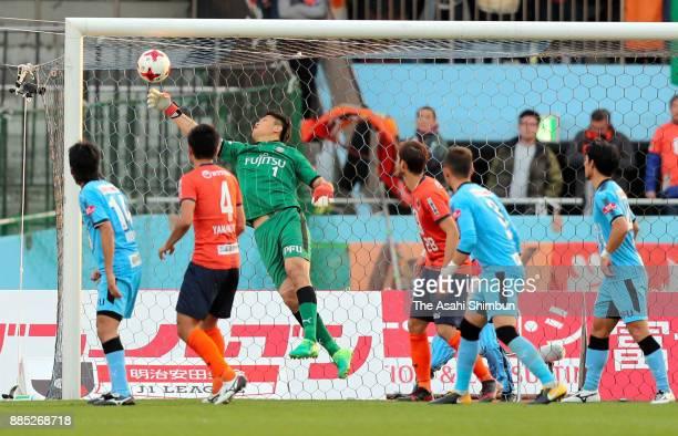 Jung Sung Ryong of Kawasaki Frontale makes a save during the JLeague J1 match between Kawasaki Frontale and Omiya Ardija at Todoroki Stadium on...