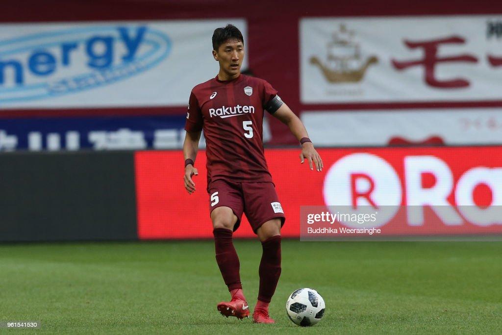 Vissel Kobe v Consadole Sapporo - J.League J1 : ニュース写真