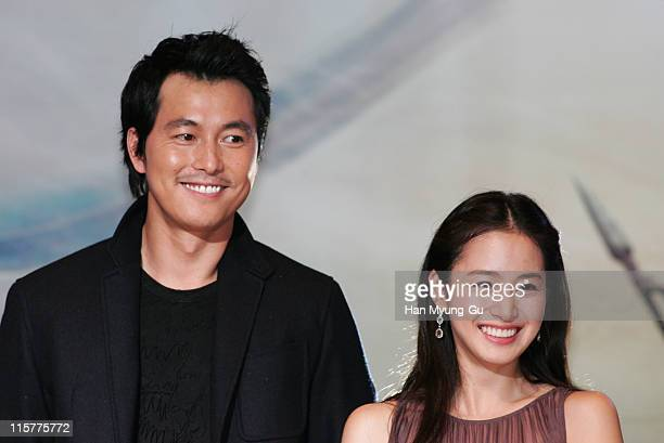 Jung WooSung and Kim TaeHee during 11th Pusan International Film Festival 'The Restless' Premiere at Grand Hotel in Pusan South Korea
