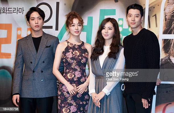 Jung YongHwa Yoon EunHye Han ChaeA and Lee DongGun attend the KBS Drama 'Marry Him If You Dare' Press Conference at Convention Bellagium on October...