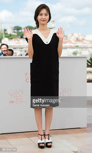 Jung Yumi attends the 'Train To Busan ' Photocall at the annual 69th Cannes Film Festival at Palais des Festivals on May 12 2016 in Cannes France