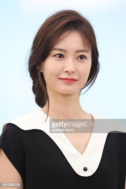 """Jung Yu-mi attends the """"Train To Busan """" photocall during the 69th Annual Cannes Film Festival on May 14, 2016 in Cannes, France."""
