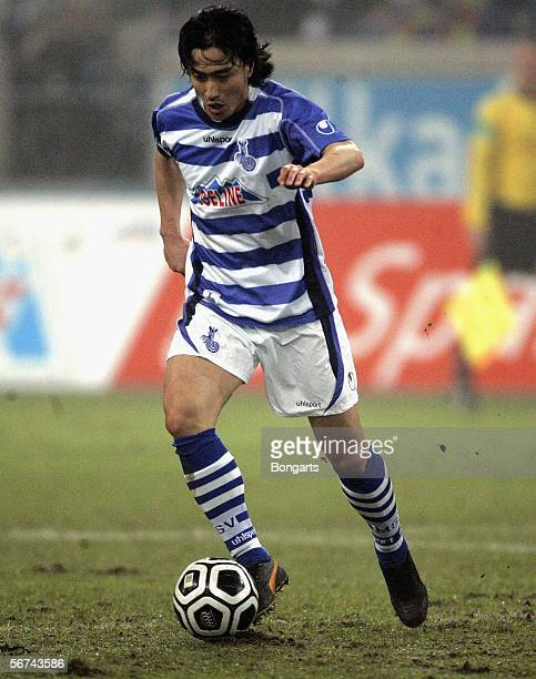 JungHwan Ahn of Duisburg in action during the Bundesliga match between MSV Duisburg and 1FC Kaiserslautern at the MSV Arena on February 4 2006 in...