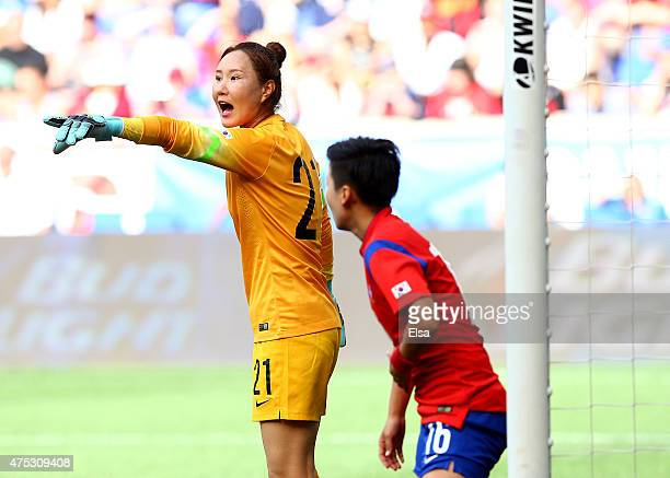 Jungmi Kim of South Korea directs her teammates in the first half against the United States during an international friendly match at Red Bull Arena...