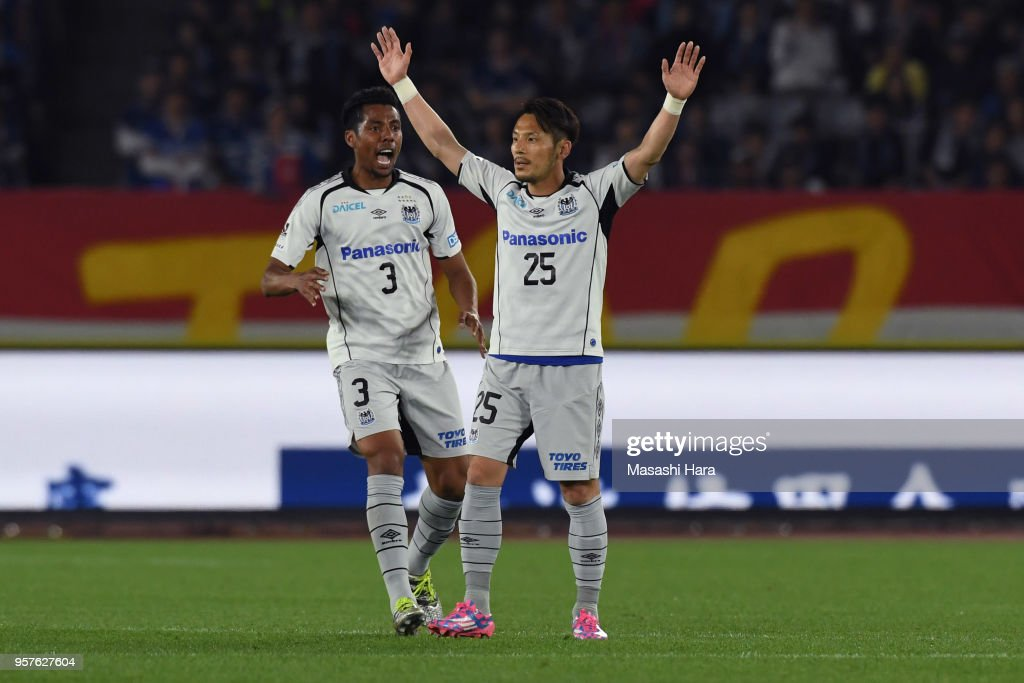 Jungo Fujimoto of Gamba Osaka celebrates the first goal during the J.League J1 match between Yokohama F.Marinos and Gamba Osaka at Nissan Stadium on May 12, 2018 in Yokohama, Kanagawa, Japan.