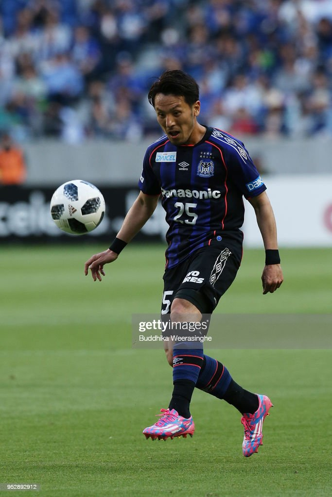 Jungo Fujimoto of Gamba Osaka in action during the J.League J1 match between Gamba Osaka and Sagan Tosu at Suita City Football Stadium on April 29, 2018 in Suita, Osaka, Japan.
