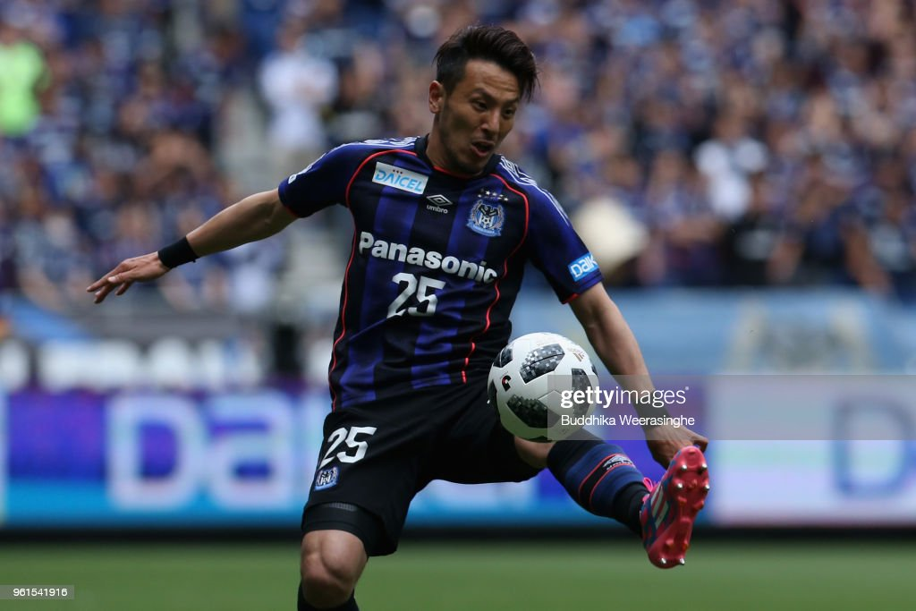 Jungo Fujimoto of Gamba Osaka in action during the J.League J1 match between Gamba Osaka and Urawa Red Diamonds at Panasonic Stadium Suita on May 19, 2018 in Suita, Osaka, Japan.