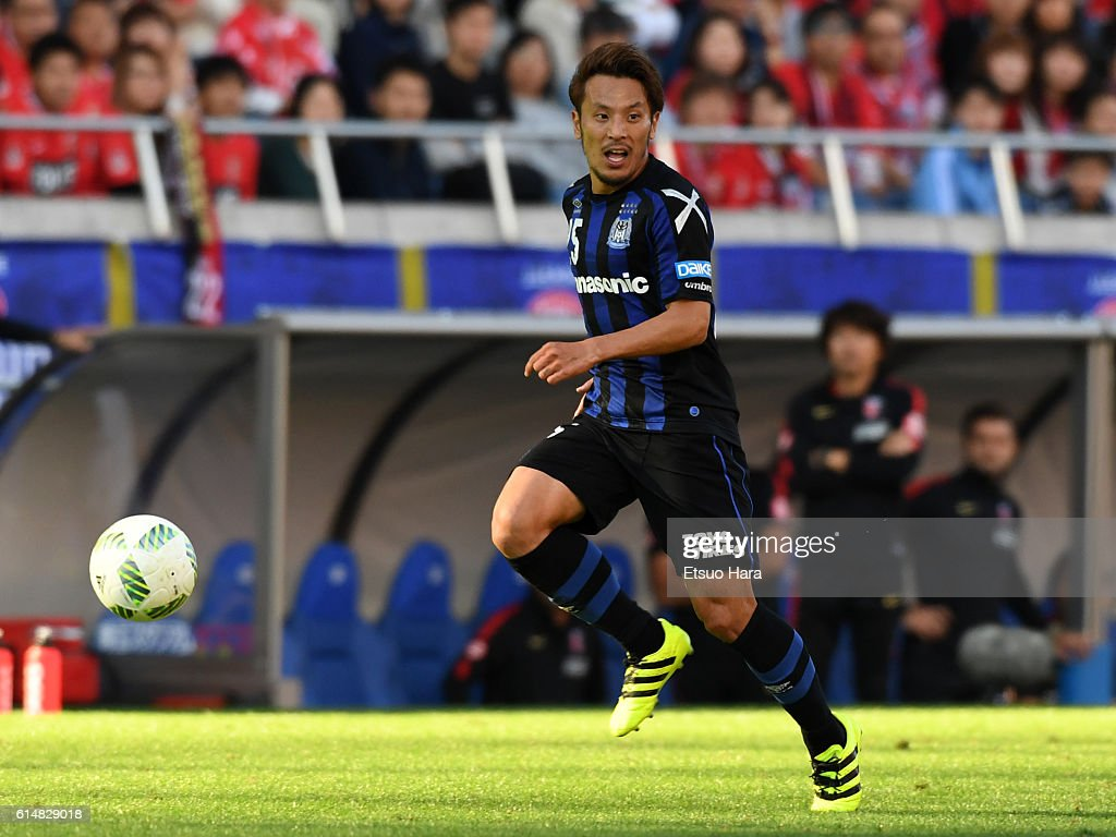 Gamba Osaka v Urawa Red Diamonds - J.League Levain Cup Final
