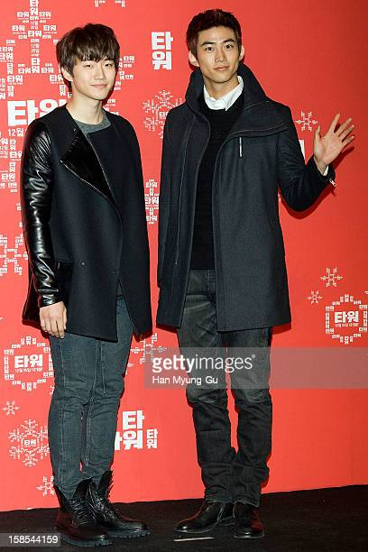 Junho and Taecyeon of South Korean boy band 2PM attend the 'Tower' VIP Screening at CGV on December 18 2012 in Seoul South Korea The film will open...