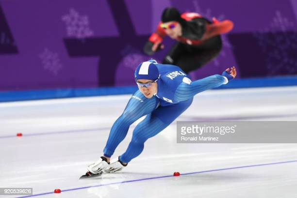 JunHo Kim of Korea and Laurent Dubreuil of Canada compete during the Men's 500m Speed Skating on day 10 of the PyeongChang 2018 Winter Olympic Games...