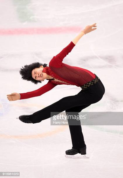 Junhwan Cha of Korea competes in the Figure Skating Team Event - Men's Single Skating Short Program during the PyeongChang 2018 Winter Olympic Games...