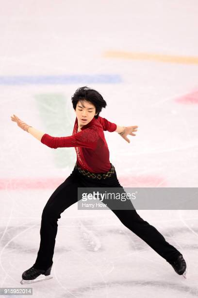Junhwan Cha of Korea competes in the Figure Skating Team Event Men's Single Skating Short Program during the PyeongChang 2018 Winter Olympic Games at...