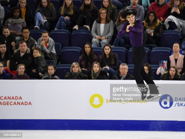 Junhwan Cha of Korea competes on day two during the ISU Grand Prix of Figure Skating Skate Canada International at Place Bell on October 27 2018 in...