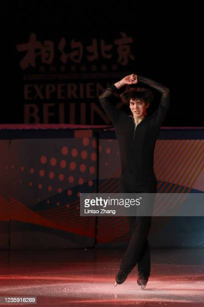 Junhwan Cha of Korea performs in the gala exhibition during day 4 of the 2021 Asia Open Figure Skating test event for the Beijing 2022 Winter...