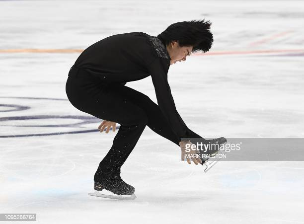 Junhwan Cha of South Korea competes in the Men's Short Program of the ISU Four Continents Figure Skating Championship at the Honda Center in Anaheim,...