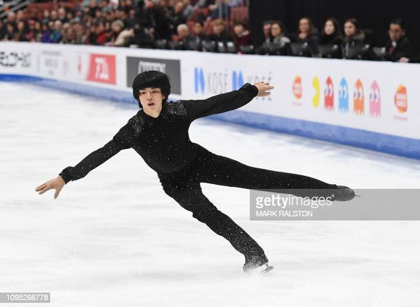TOPSHOT Junhwan Cha of South Korea competes in the Men's Short Program of the ISU Four Continents Figure Skating Championship at the Honda Center in...