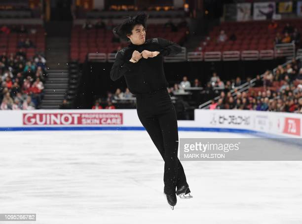 Junhwan Cha of South Korea competes in the Men's Short Program of the ISU Four Continents Figure Skating Championship at the Honda Center in Anaheim...