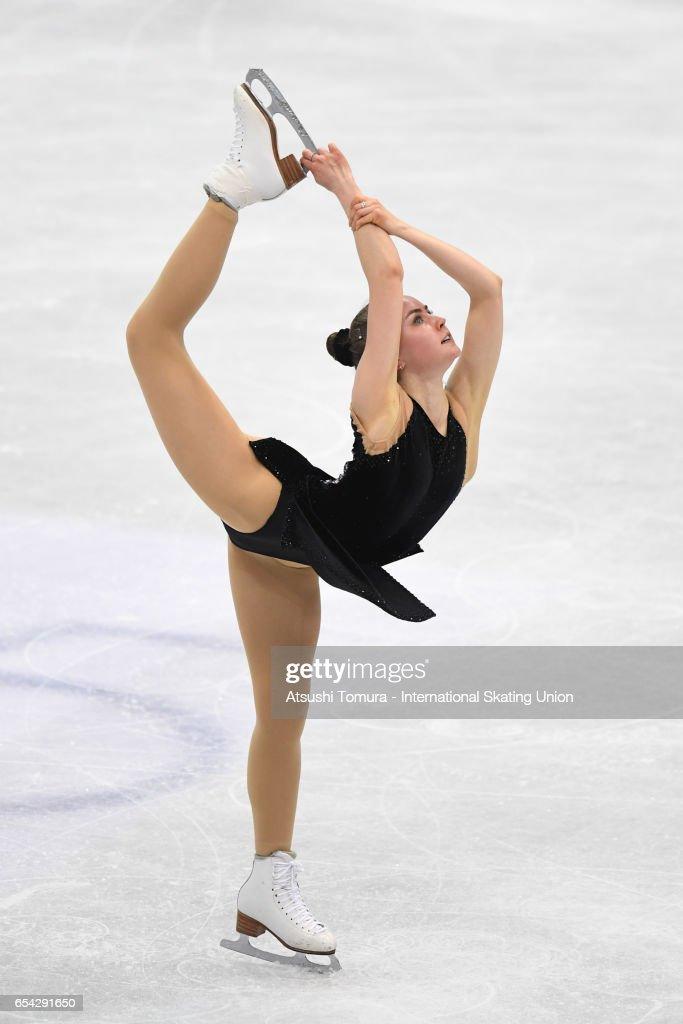 World Junior Figure Skating Championships - Taipei Day 3 : News Photo