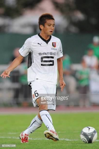 Junichi INAMOTO Saint Etienne / Rennes Match amical a Aix Les Bains