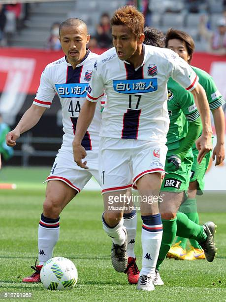 Junichi Inamoto and Shinji Ono of Hokkaido Consadole Sapporo in action during the JLeague second division match between Tokyo Verdy and Hokkaido...