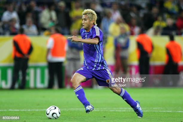 Junichi INAMOTO Bresil / Japon Coupe du Monde 2006