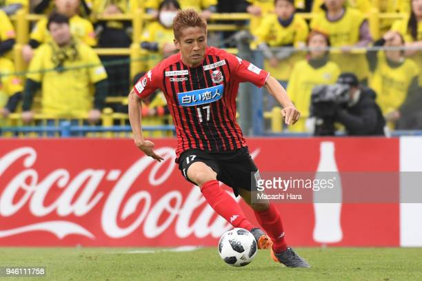 Junichi Inamoto of Consadole Sapporo in action during the JLeague J1 match between Kashiwa Reysol and Consadole Sapporo at Sankyo Frontier Kashiwa...
