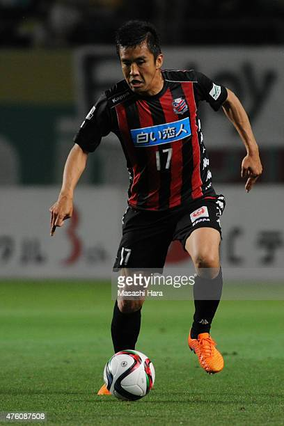 Junichi Inamoto of Consadole Sapporo in action during the JLeague second division match between JEF United Chiba and Consadole Sapporo at Fukuda...